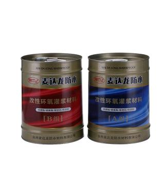 高天安利新品:注浆液包装桶订制,注浆液包装桶订做
