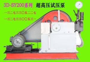 电动试压泵柱塞试压泵/