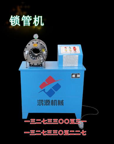 胶管锁管机工作方法/