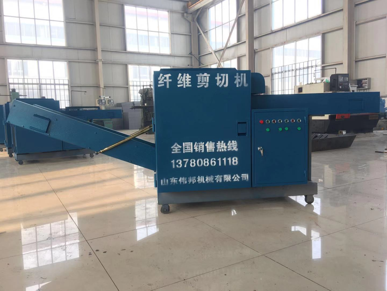 塑料布切断机*拉链粉碎机*废棉纱剪切机-山东青州伟邦机械销售