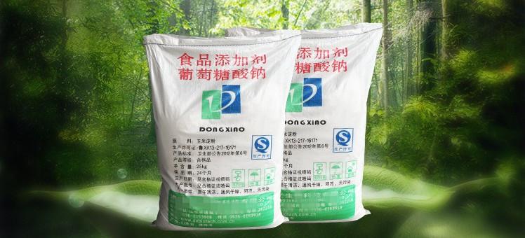 本溪葡萄糖酸钠-沈阳好用的葡萄糖酸钠