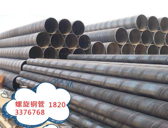 现货销售厚壁高强度螺旋钢管-加工各种防腐-友发管道直供