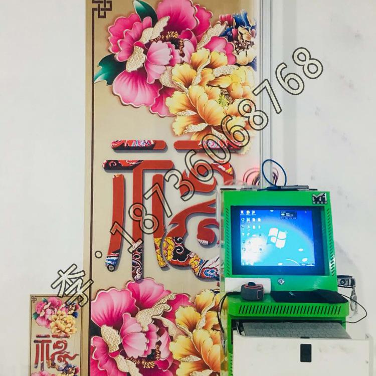 郑州魔画墙画机3D高清墙体彩绘喷绘机家装工装全能立式广告墙体