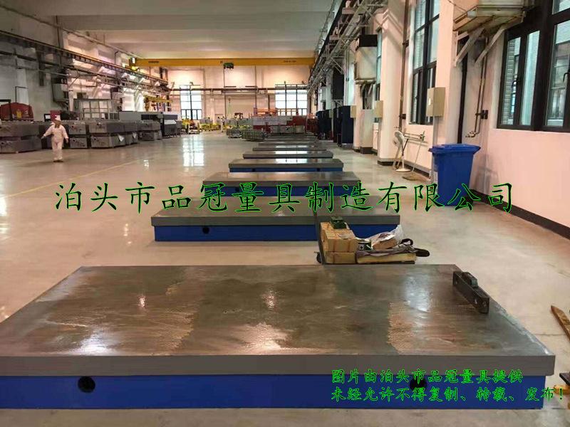 铸铁平台T型槽焊接平台划线平板钳工工作台检验测量平台价格厂家