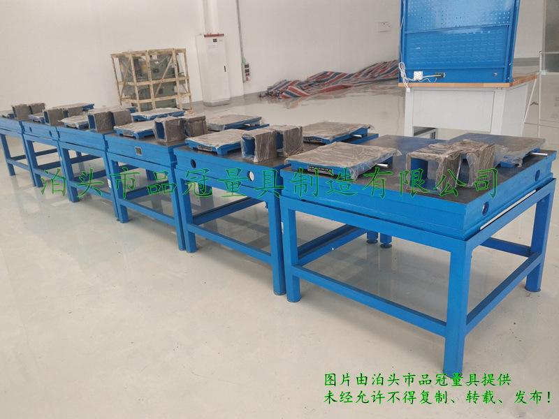 浙江测量平台-品冠量具制造有限公司高性价焊接平台出售