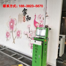 立式墙体彩绘机 高性能墙体彩绘机 多功能立式彩绘机