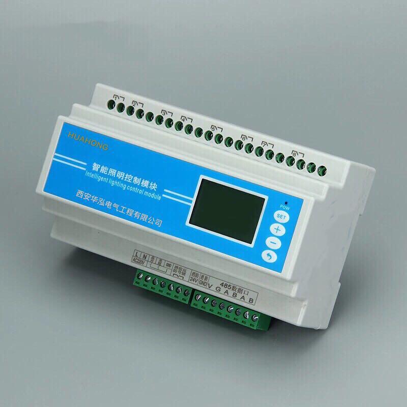 DLED205-RX 2路调光模块