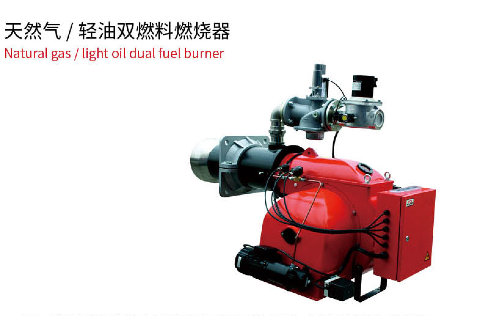 轻油燃烧器价格_郑州品牌好的轻油燃烧器厂商
