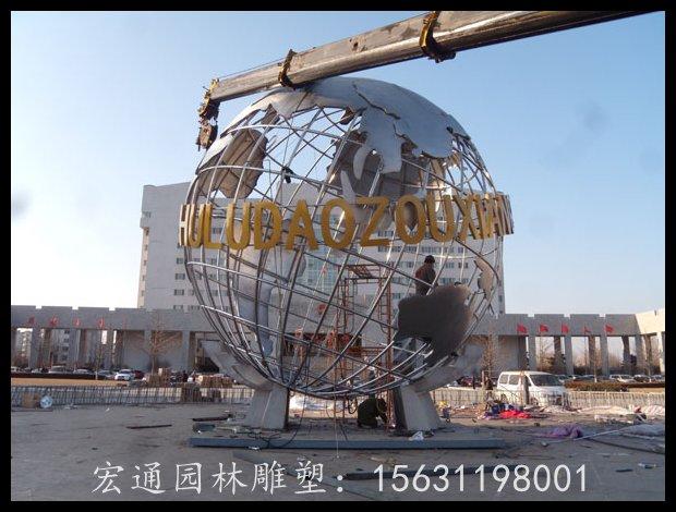 西藏個性地球儀不鏽鋼雕塑-河北超值的地球儀不鏽鋼雕塑供應
