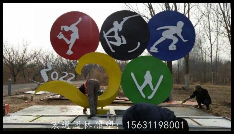 四川創新型的廣場運動不銹鋼雕塑_別致的廣場運動不銹鋼雕塑推薦