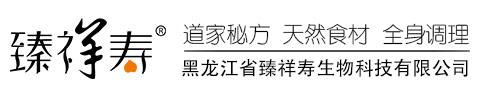 黑龍江省臻祥壽(shou)生物(wu)科技(ji)jia)you)限公(gong)司