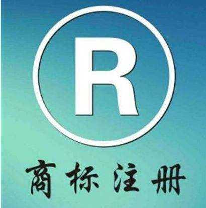 特色的商標注冊|宿州具有口碑的蚌埠商標查詢服務