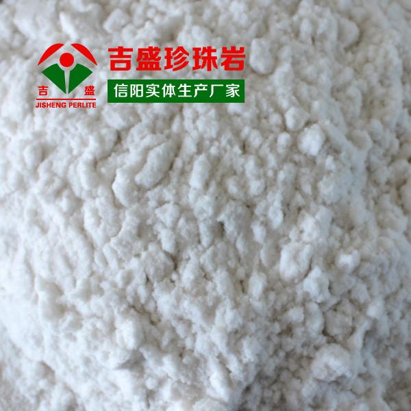 珍珠岩助滤剂厂家_河南可靠新型环保过滤专用珍珠岩助滤剂推荐