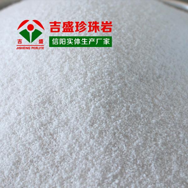 出口珍珠岩珠光砂 信阳优良空分低温绝冷珍珠岩珠光砂生产厂家