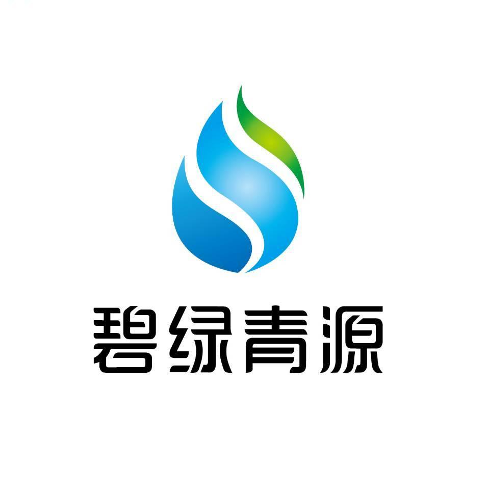 内蒙古碧云食品有限公司