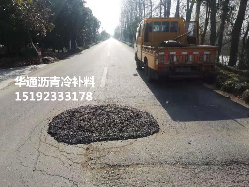浙江杭州硅沥青雾封层/硅沥青功能复原剂