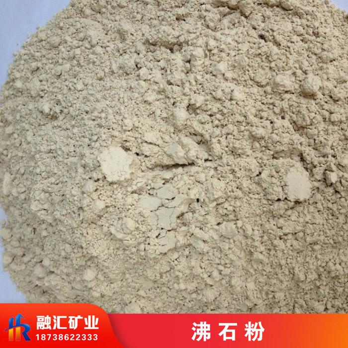 安庆沸石粉供应厂家-河南饲料级沸石粉厂家报价