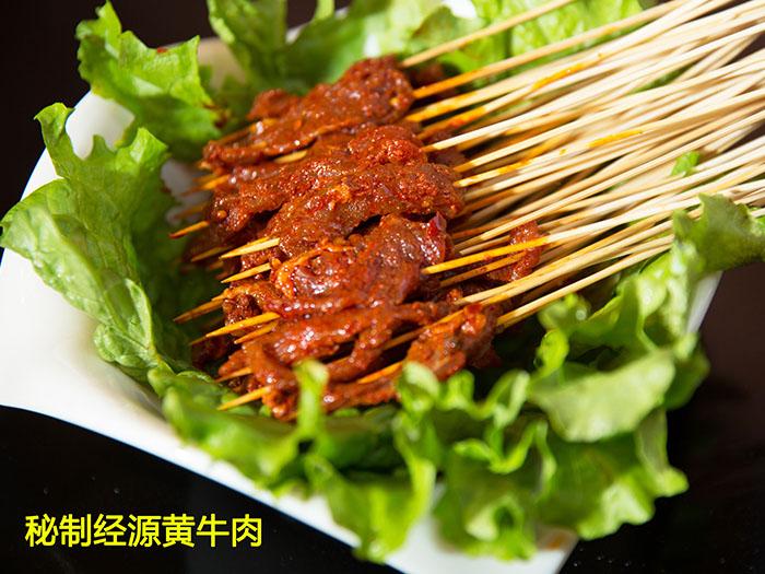 宁夏清真火锅底料代理加盟-可信赖的清真火锅底料加盟宁夏港川食尚餐饮