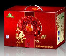 阿勒泰纸箱包装|乌鲁木齐优良新疆纸箱供应商
