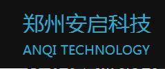 鄭州安啟科技有限公司