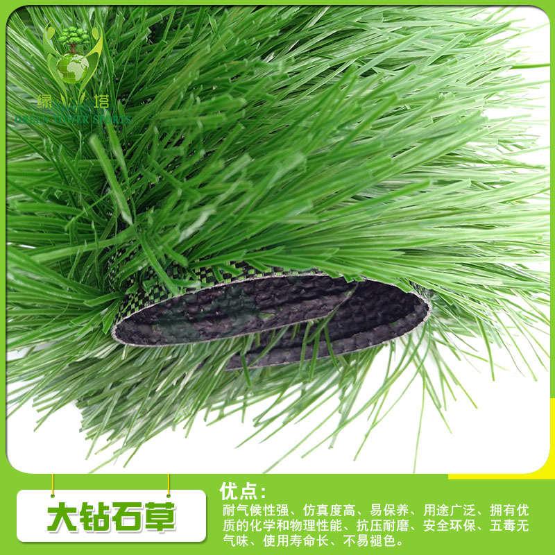厂家批发足球场运动草坪地毯草坪绿化人造草皮