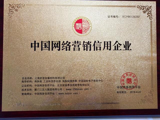 安徽研磨丸批發_上海品牌好的研磨丸哪家有