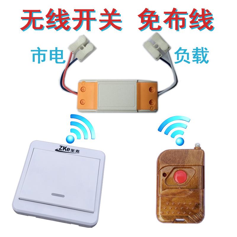 免布線無線遙控開關如何保持較長使用壽命-佛山無線隨意貼開關