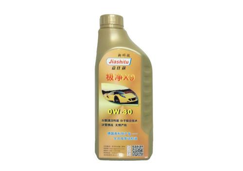 汽油機潤滑油品牌-品牌好的汽油機油潤滑油供應商