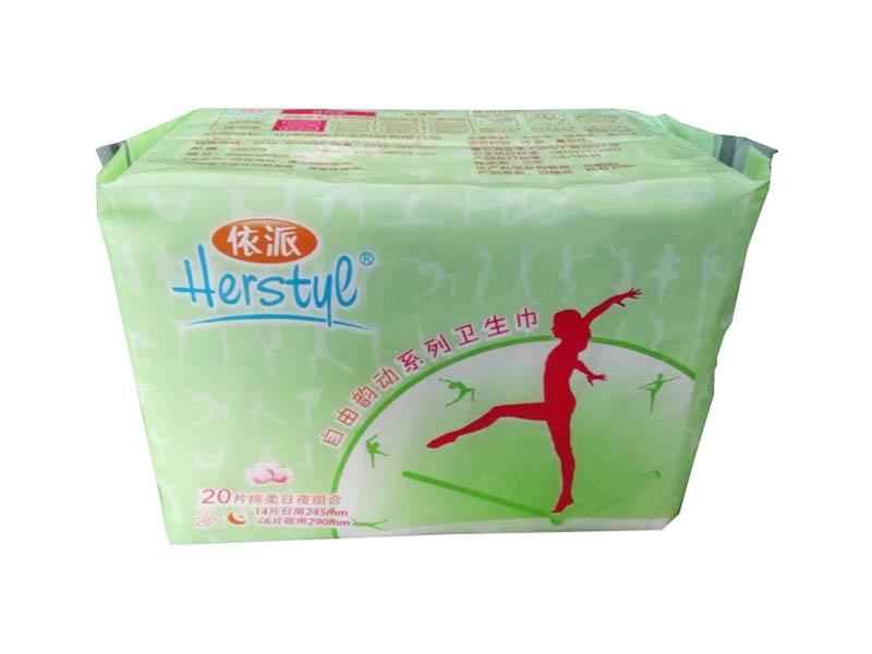 山东依派卫生用品供给口碑好的卫生巾 卫生巾代办署理招商