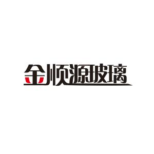 博罗县金顺源玻璃制品彩立方平台