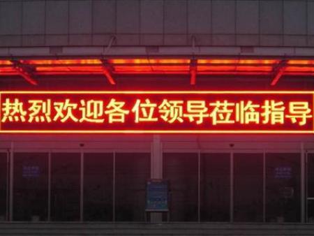 青海舞台音响租赁_口碑好的青海室内led显示屏大量出售