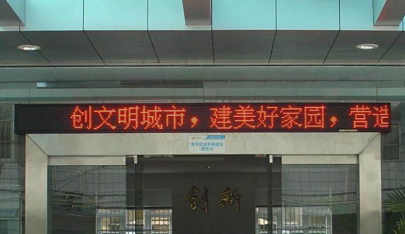 青海LED电子屏-买青海室内led显示屏就上青海德利彩光电科技