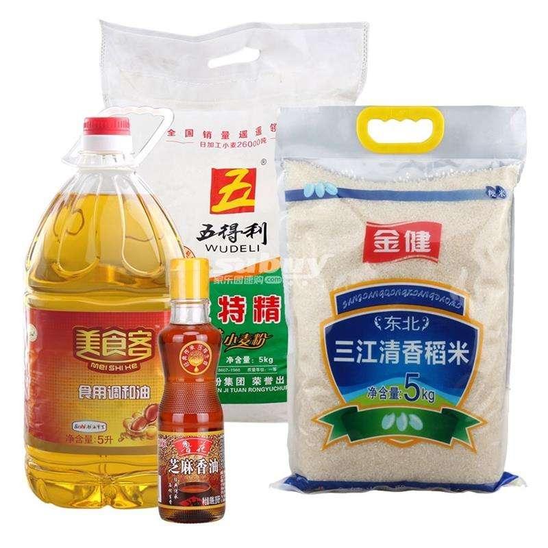 杭州粮油配送|杭州语琪蔬菜配送供应不错的粮油配送服务