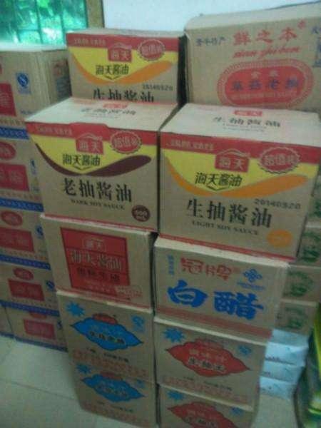 调料配送哪家好_口碑好的调料配送服务优选杭州语琪蔬菜配送
