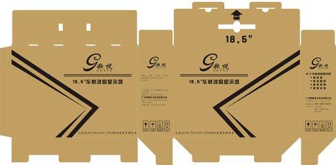 喀什工业纸箱设计 新疆工业纸箱生产厂家
