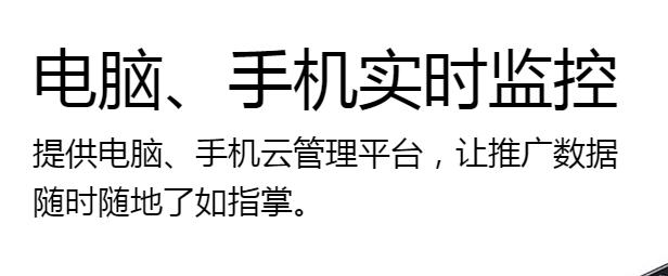 济宁可靠的万词速排系统公司推荐 万词霸屏效果为什么那么好