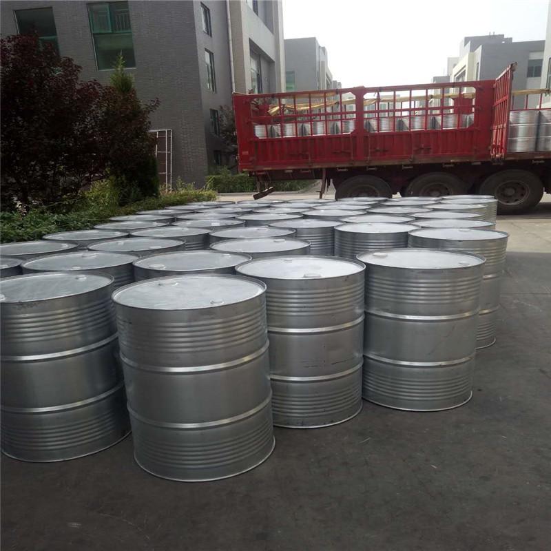 3-甲基吡啶山东厂家代理销售价格,现货供应,量大从优
