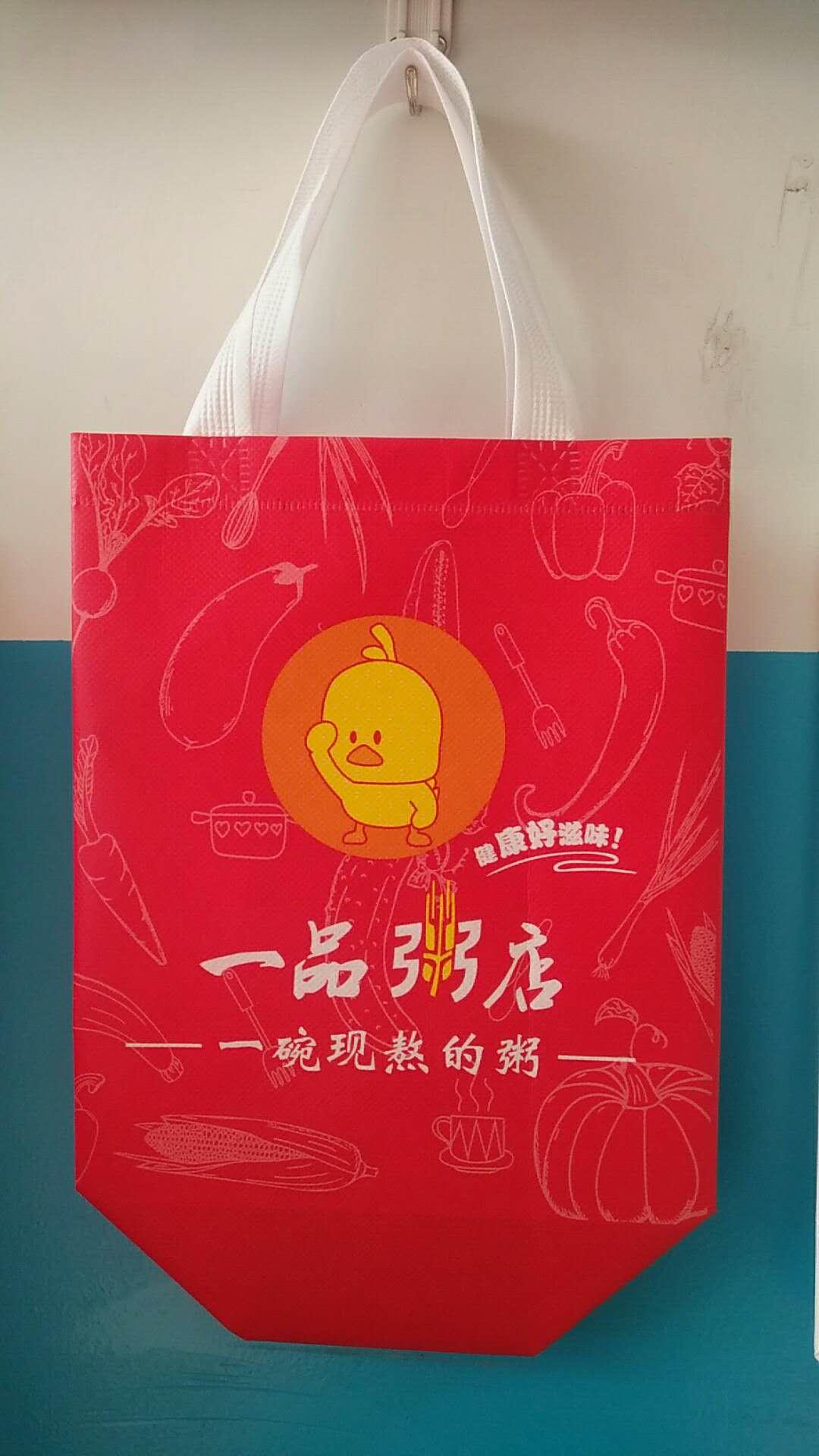 石家庄打包袋印刷|保定价格优惠的外卖打包袋供应
