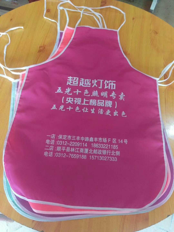 銀川用餐圍裙印刷 保定優惠的無紡布圍裙行情