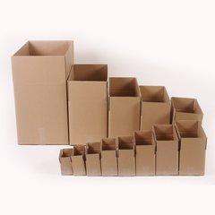 新疆快遞紙箱