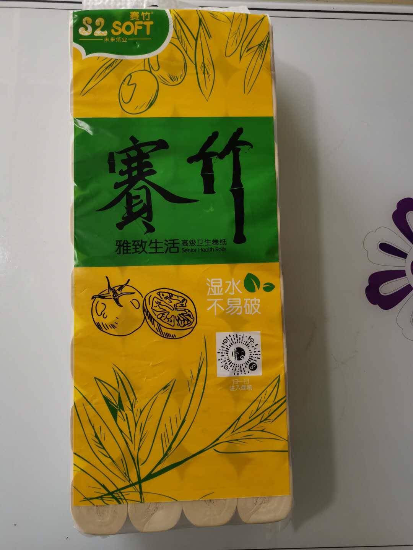 河南销量好的卫生纸价位-广东口碑好的卫生用品