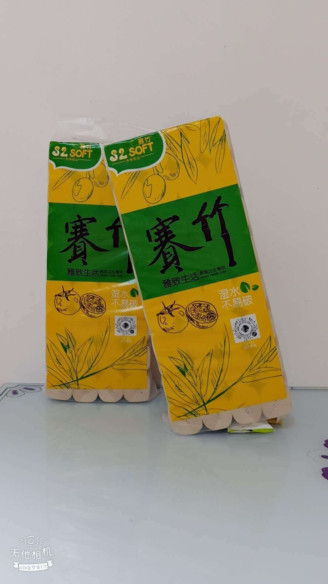 中国专业生产卫生用品_买高质量的卫生纸,就到濮阳县未来纸业