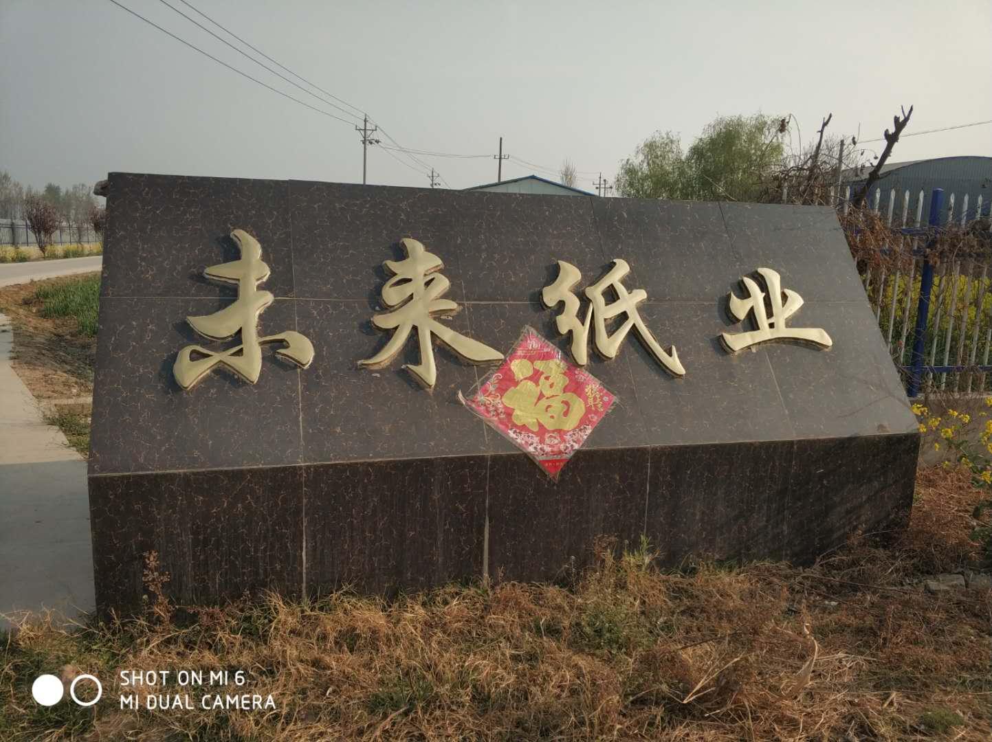 贵州厂家批发卫生用品,热忱推荐_知名的卫生纸供应商