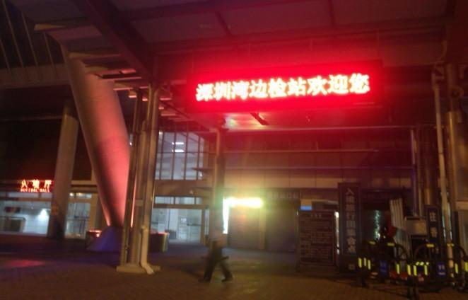 深圳户内外LED显示屏制作安装工程资?#19990;?#22825;广告公司