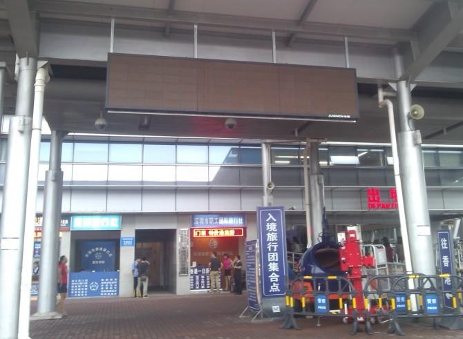 全户外防雨防水显示屏-找可信赖的户内外LED显示屏工程到世纪蓝天