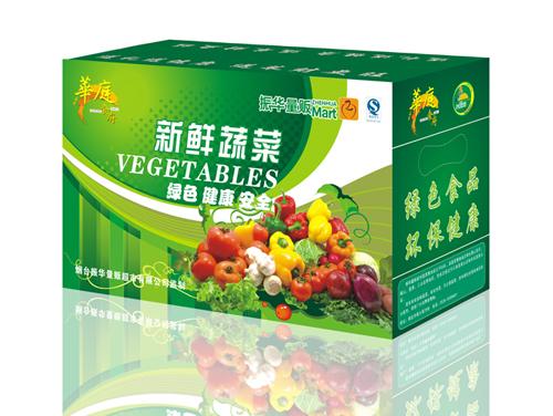 新疆食品紙箱-紙箱廠-價格實惠