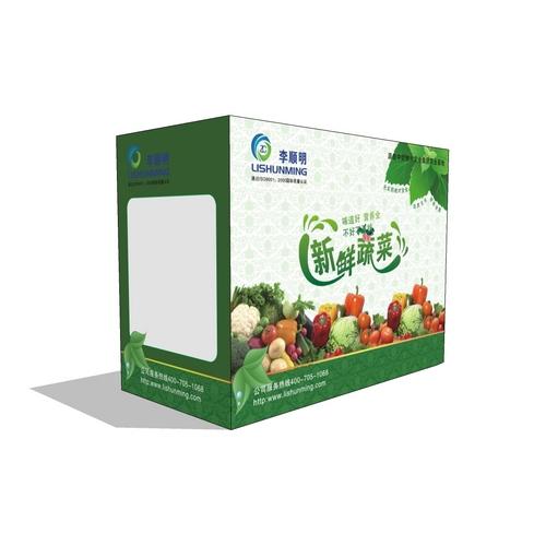 伊犁食品纸箱-鑫光奥纸箱厂专业供应新疆食品纸箱