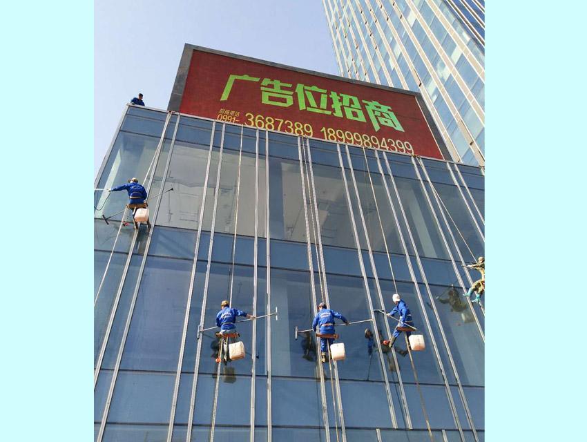 新疆清洗玻璃外墙-新疆服务好的新疆外墙清洗公司
