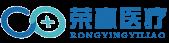 河南荣赢医疗科技有限公司