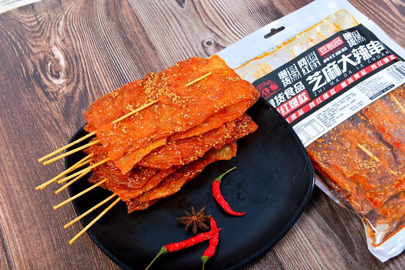 休闲小零食货源|郑州哪里有优惠的休闲食品供应